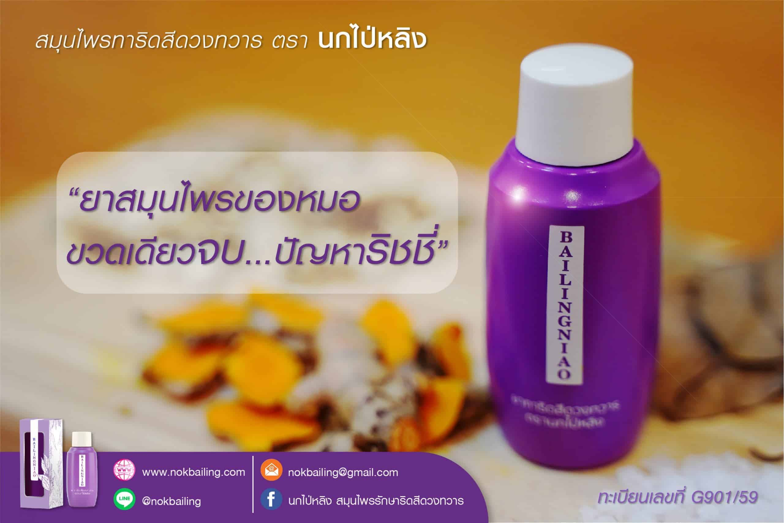 Ad-Commercial-04