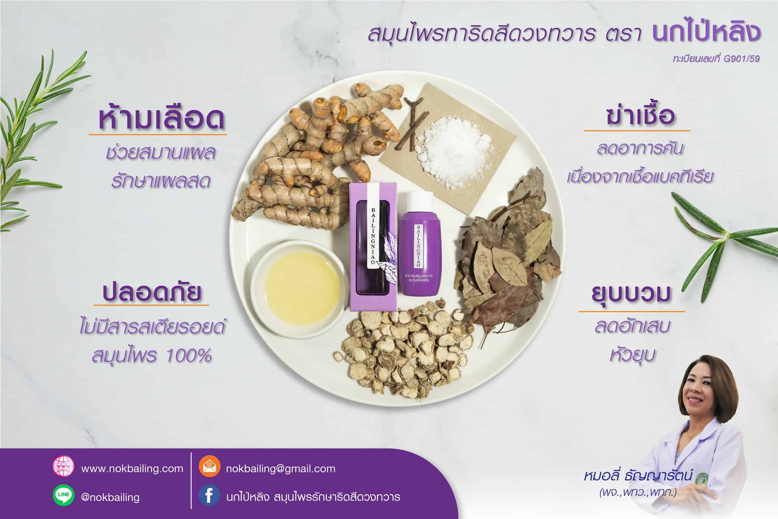Ad-Commercial-1-06-